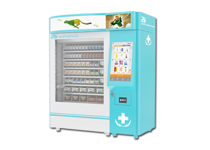 24 Hours Self Service Pharmacy Vending Machine With Remote Control Management System