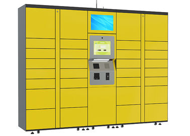 China 15 inch Touch Screen Parcel Delivery Lockers , Computer System Parcel Locker Service distributor